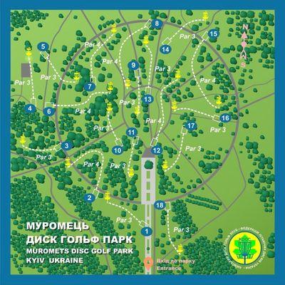 Muromets Disc Golf Park  18 permanent baskets